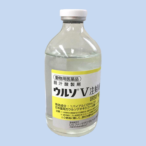 ウルソV注射液1000