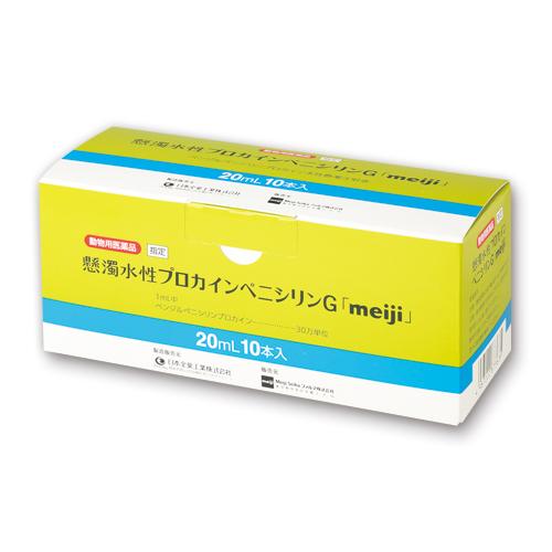 懸濁水性プロカインペニシリンG「meiji」