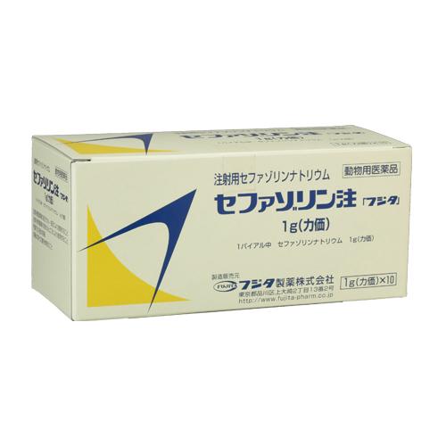 セファゾリン注「フジタ」(力価)