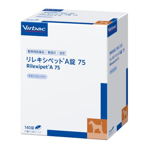 リレキシペットA錠