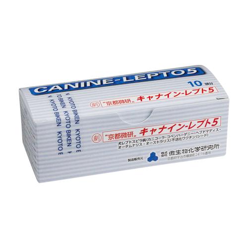 京都微研キャナイン-レプト5