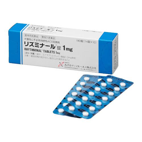 リズミナール錠1mg