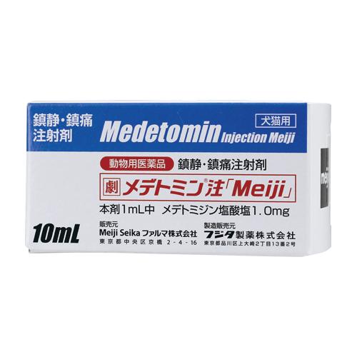 メデトミン注「Meiji」