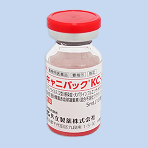 キャニバックKC-3