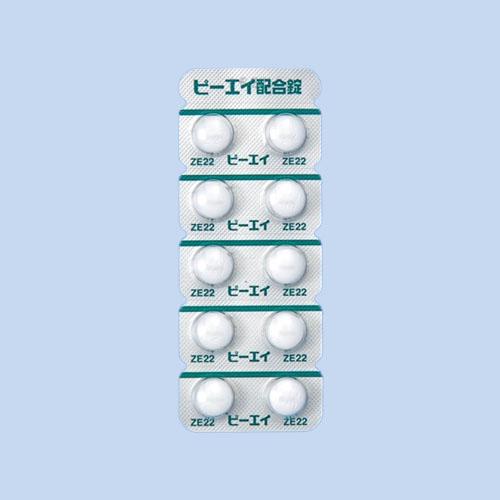 ピーエイ 配合 錠 コロナ ピーエイ配合錠(PL配合顆粒のジェネリック医薬品) 沢井製薬