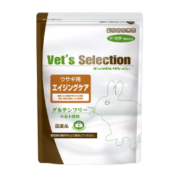 Vet's Selectionウサギ用 エイジングケア